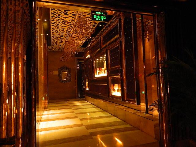 青海省西宁市城市酒吧
